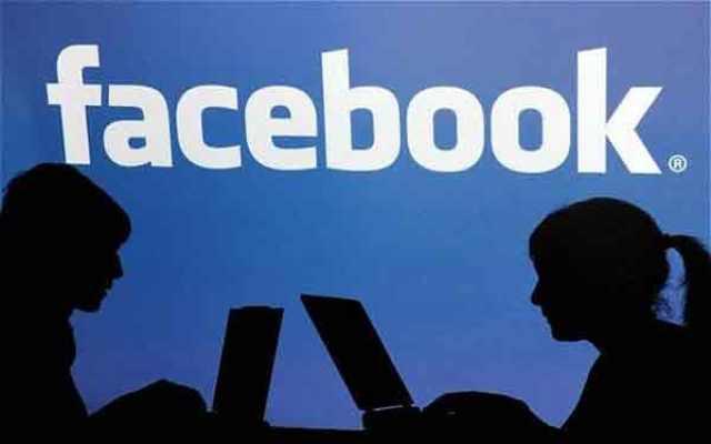 Cómo seducir en Redes sociales
