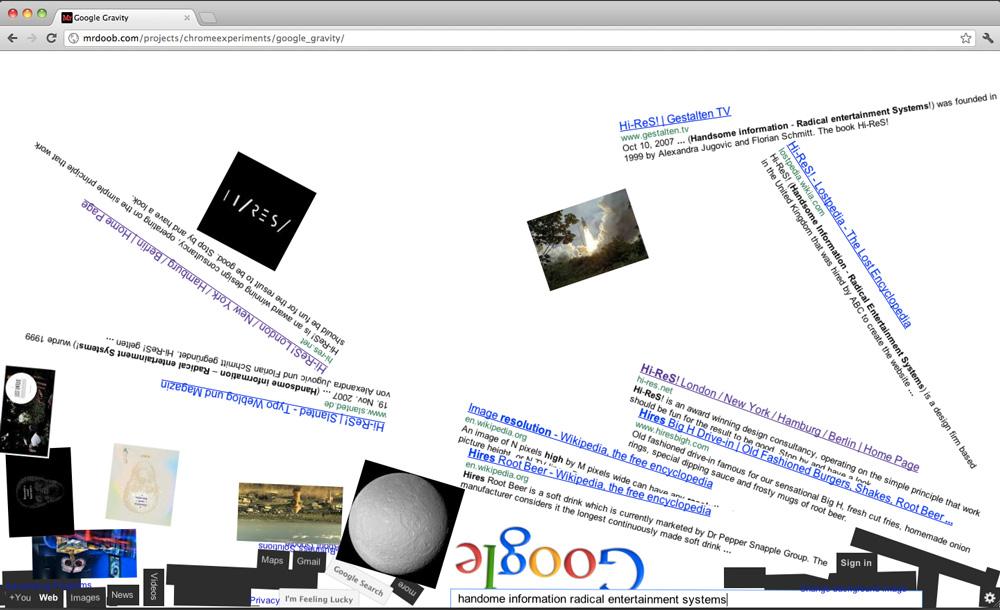 Google Gravity