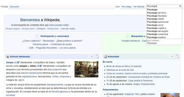hacer-búsqueda-Wikipedia