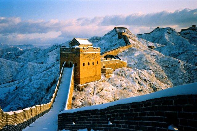 #1 La Gran Muralla China