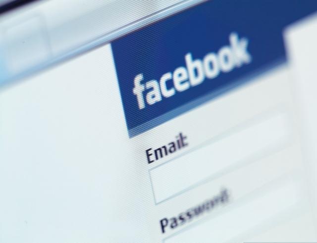 facebook-cookies-privacidad